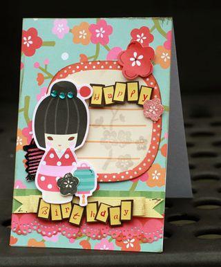 BirthdayCard_JuneGoh