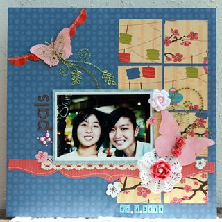 Pearl May 2011 layout