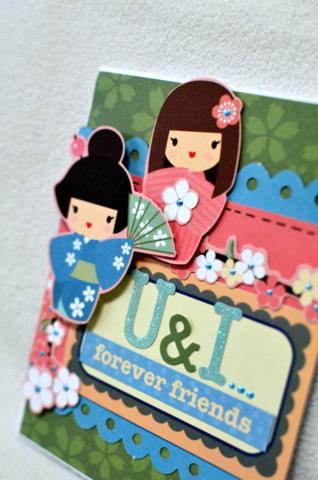 U & I card (2)