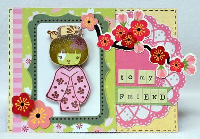 To my friend card (2)-001