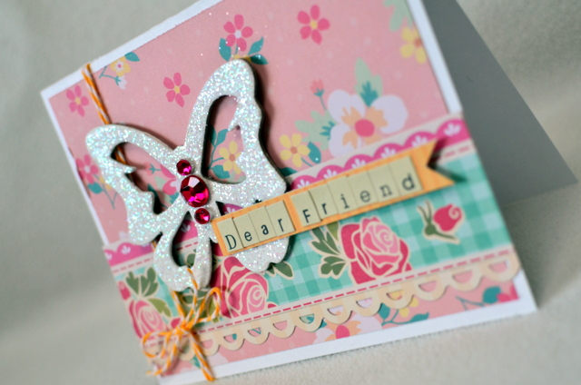 Dear friend card (2)